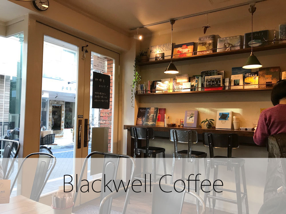 Blackwell Coffee