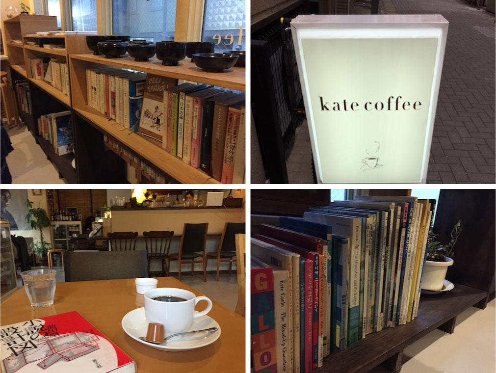 kate-coffee