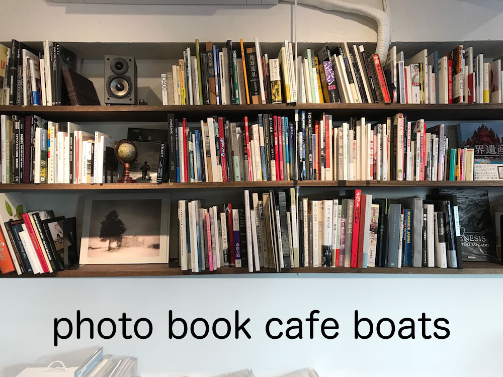photo book cafe boats